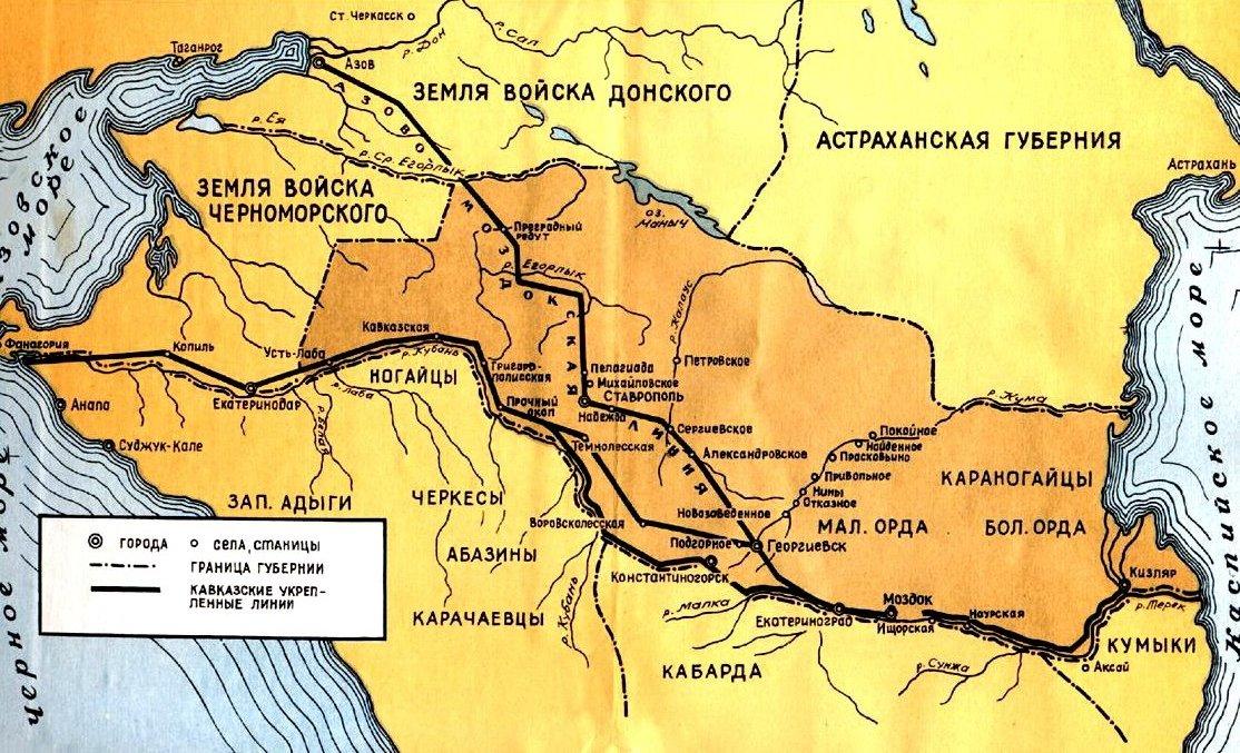 Исторические наброски  - Страница 2 Azov_Mozdok_Kuban_linia